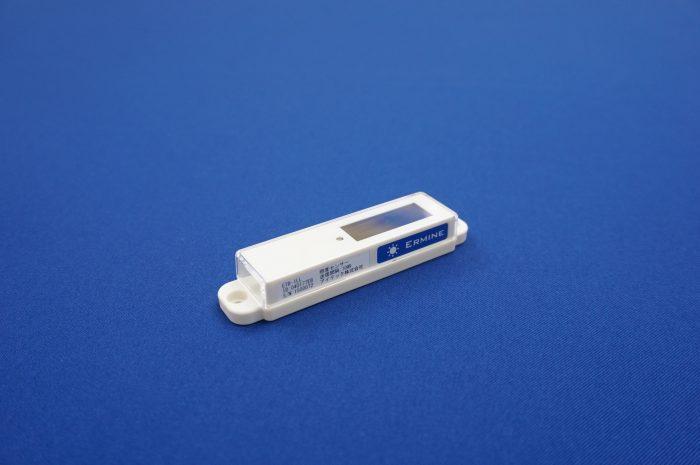 Ermine Light Sensor